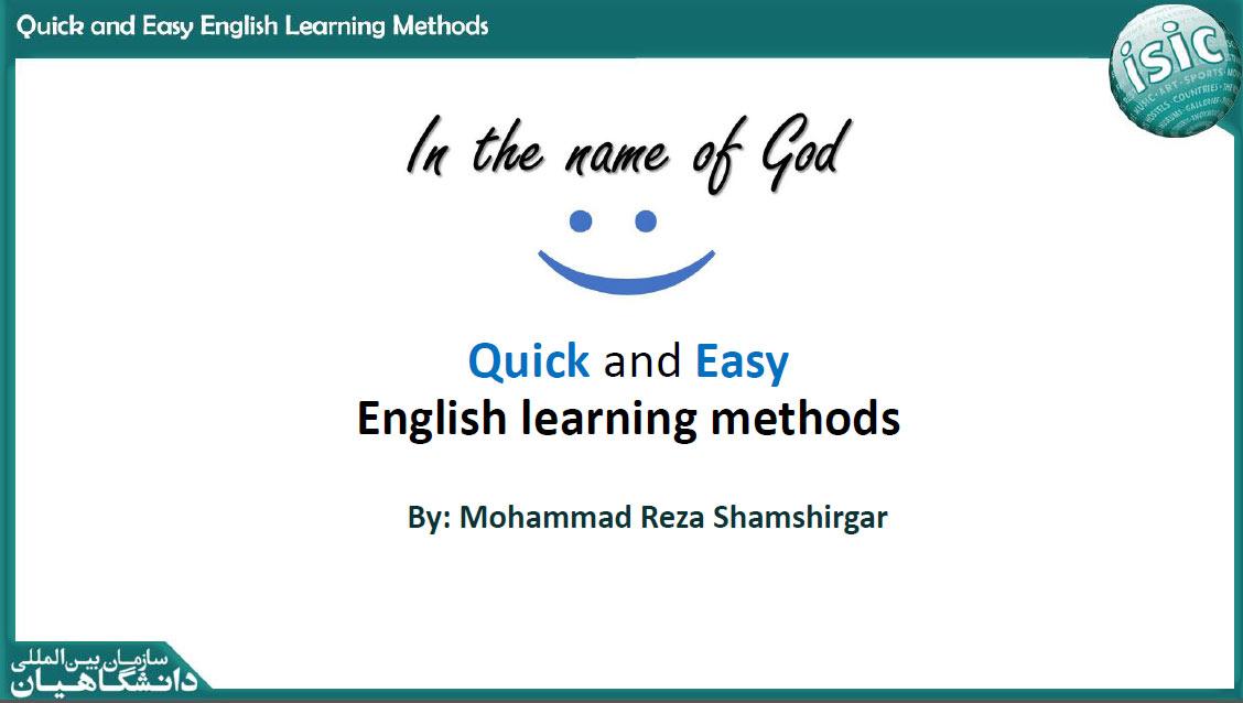 متدهای یادگیری زبان انگلیسی